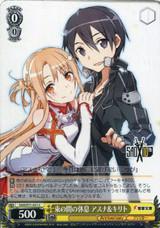 Asuna & Kirito, Moment's Rest SAO/S71-021 C