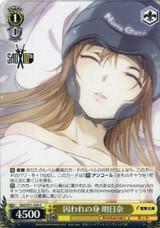 Asuna (IRL), Captive SAO/S71-025 C