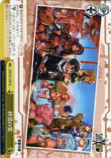 Desert Feast SAO/S71-030 CC
