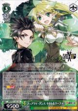 Kirito & Leafa, Fairy Dance SAO/S71-032 RR
