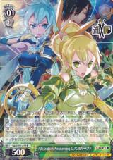 Sinon & Leafa, Alicization Awakening SAO/S71-033 R