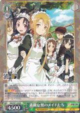 Lovely House Maids SAO/S71-036 R