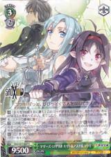 Kirito & Asuna & Yuuki, Mother's Rosario SAO/S71-037 R