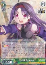 Yuuki, Innocence SAO/S71-038 R