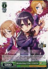 Kirito & Fizel & Linel, Alicization Rising SAO/S71-047 C