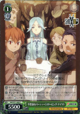 ::Sleeping Knights::, Mysterious Party SAO/S71-049 C