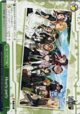 Hearty Party SAO/S71-054 CC