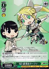 Suguha & Leafa, SD SAO/S71-103 PR