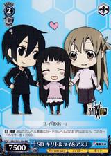 Kirito & Yui & Asuna, SD SAO/S71-104 PR