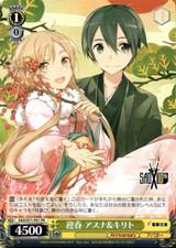 Asuna & Kirito, Greeting SAO/S71-P01 PR