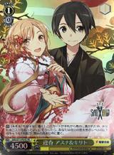 Asuna & Kirito, Greeting SAO/S71-P01S PR