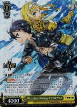 Kirito & Alice, Alicization Dividing SAO/S71-002SP SP