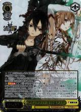 Kirito & Asuna, Aincrad SAO/S71-003SSP SSP