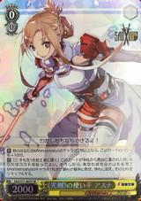 Asuna, ::Photon Sword:: User SAO/S71-005S SR