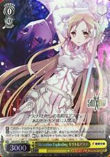 Kirito & Asuna, Alicization Exploding SAO/S71-006S SR