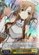 Asuna, Confirmation of Survival SAO/S71-008S SR