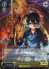Alice & Kirito, Alicization Invading SAO/S71-011S SR