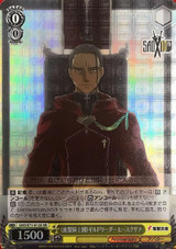 Heathcliff, ::Knights of the Blood:: Guild Leader SAO/S71-012S SR