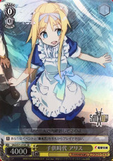Alice, Childhood SAO/S71-014S SR