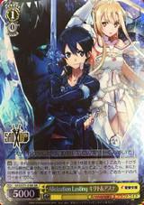 Kirito & Asuna, Alicization Lasting SAO/S71-018S SR