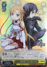Asuna & Kitio, Combined Formation SAO/S71-022S SR