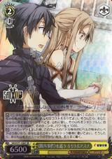 Kirito & Asuna, Following an Area Incident SAO/S71-026S SR