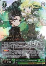 Kirito & Leafa, Fairy Dance SAO/S71-032SP SP