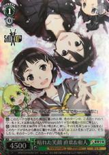 Suguha & Kazuto, Sunny Smile SAO/S71-035S SR