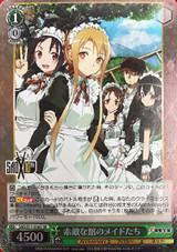 Lovely House Maids SAO/S71-036S SR