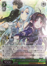 Kirito & Asuna & Yuuki, Mother's Rosario SAO/S71-037S SR