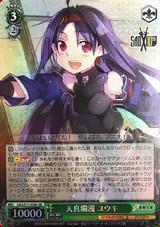 Yuuki, Innocence SAO/S71-038S SR