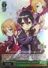 Kirito & Fizel & Linel, Alicization Rising SAO/S71-047S SR