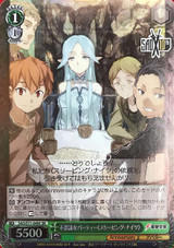 ::Sleeping Knights::, Mysterious Party SAO/S71-049S SR