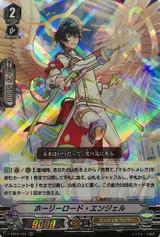 Holy Road Angel V-SS09/002 RRR