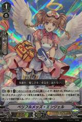 Bellyful Meds Angel V-SS09/005 RRR