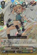Battle Cupid, Nociel V-SS09/007 RRR
