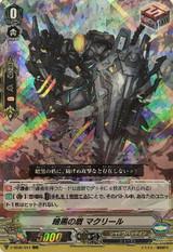 Dark Shield, Mac Lir V-SS09/014 RRR