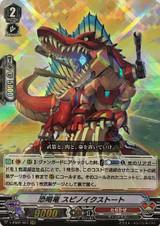Blackmail Dragon, Spinoextort V-SS09/023 RRR