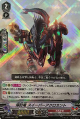 Clearout Dragon, Sweeperacrocanto V-SS09/026 RRR
