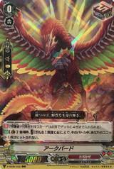 Archbird V-SS09/028 RRR