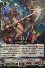 Spark Arrow Dragon V-SS09/037 RRR