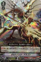 Bolt Pike Dragon V-SS09/040 RRR