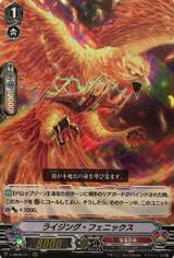 Rising Phoenix V-SS09/041 RRR