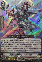 Bisection Star-vader, Zirconium V-SS09/044 RRR