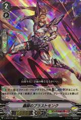 Blast Monk of the Thundering Foot V-SS09/046 RRR