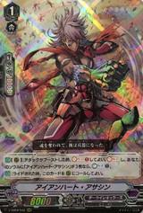 Ironheart Assassin V-SS09/052 RRR