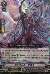 Emblem Master V-SS09/053 RRR