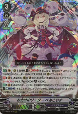 Ghostie Leader, Beatrice V-SS09/064 RRR