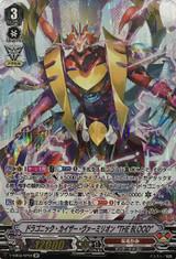 "Dragonic Kaiser Vermillion ""THE BLOOD"" V-SS09/SP06 SP"