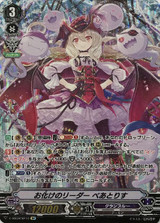 Ghostie Leader, Beatrice V-SS09/SP10 SP